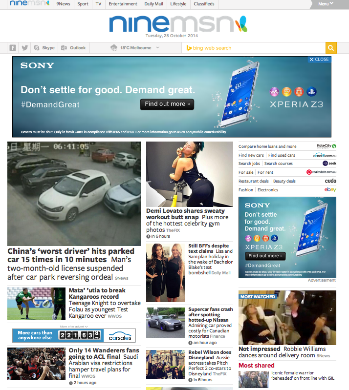 In Home Page ninemsn to relaunch homepage and launch marketing push ahead of