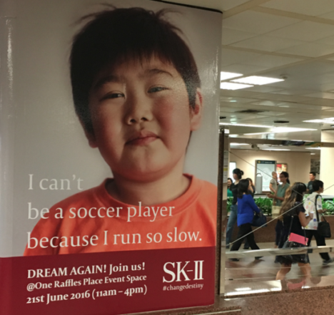 SKII fat kid cant play soccer
